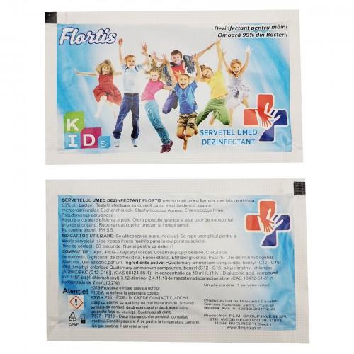 Set 50 bucati Servetel umed dezinfectant